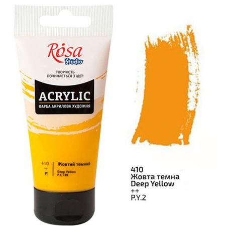 Акриловая краска ROSA Studio 75 мл (410) Желтая темная 32241410
