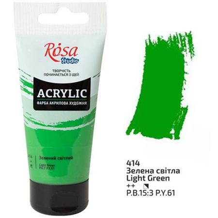 Акриловая краска ROSA Studio 75 мл (414) Зеленая светлая 32241414