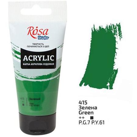 Акриловая краска ROSA Studio 75 мл (415) Зеленая 32241415
