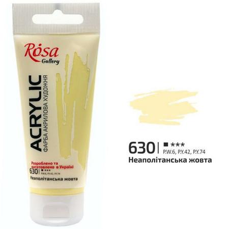 Краска акриловая ROSA Gallery 60 мл (630) Неаполитанская желтая 3241630