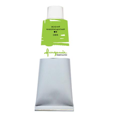 Краска масляная Академия 100 мл (085) Зеленый флуорисцентный AK085