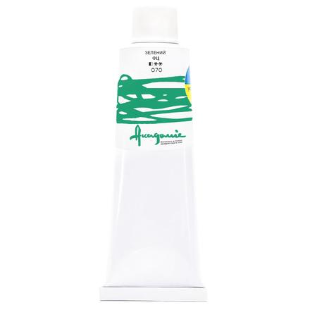Краска масляная Академия 100 мл (070) Зеленый ФЦ AK070