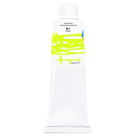Краска масляная Академия 100 мл (040) Лимонный флуоресцентный AK040