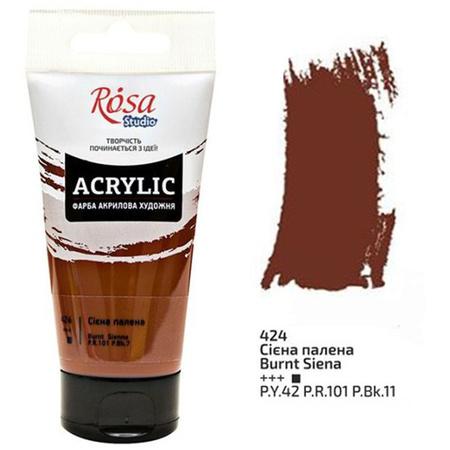 Акриловая краска ROSA Studio 75 мл (424) Сиена жженая 32241424