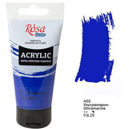 Акриловая краска ROSA Studio 75 мл (402) Ультрамарин 32241402