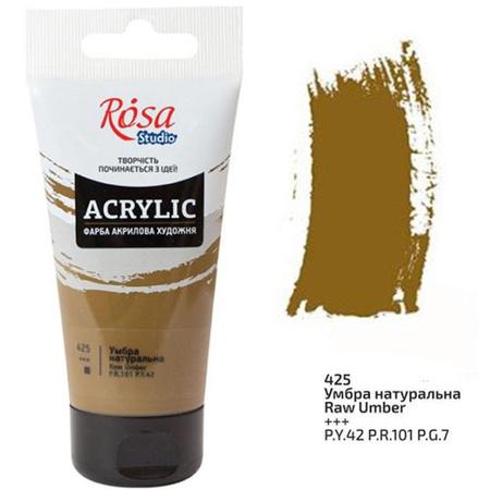 Акриловая краска ROSA Studio 75 мл (425) Умбра натуральная 32241425