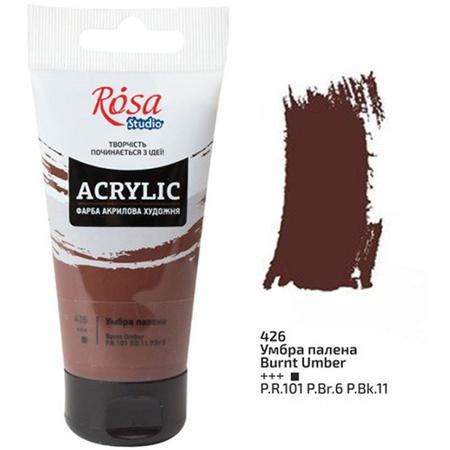 Акриловая краска ROSA Studio 75 мл (426) Умбра жженая 32241426