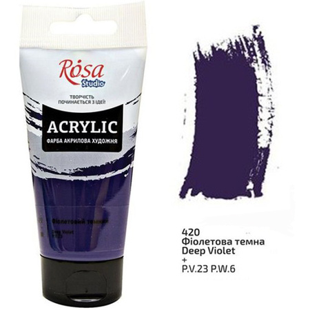 Акриловая краска ROSA Studio 75 мл (420) Фиолетовая темная 32241420