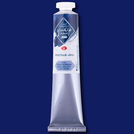 Краска темперная МАСТЕР-КЛАСС 46 мл (500) голубая ФЦ 351796