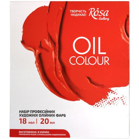 Набор масляных красок ROSA Gallery 18 цветов 20 мл тубы в картоне 131005