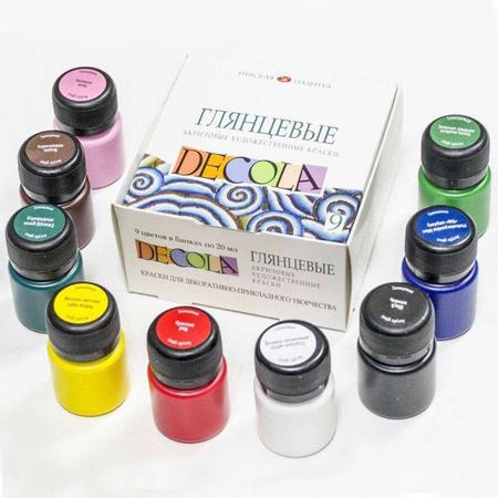Набор акриловых красок DECOLA глянец 9 цветов 20 мл баночки в картоне 350435