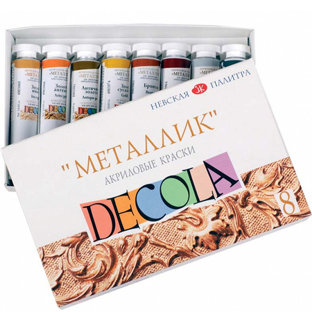 Набор акриловых красок DECOLA металлик 8 цветов 18 мл тубы в картоне 350815