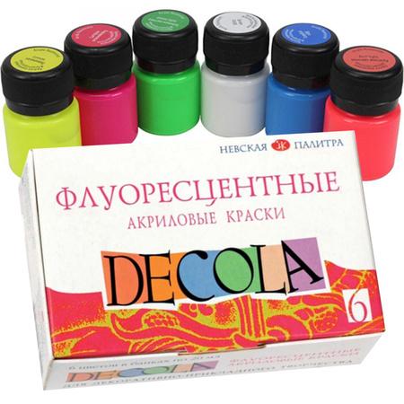 Набор акриловых красок DECOLA флуоресцентные 6 цветов 20 мл баночки в картоне 350424
