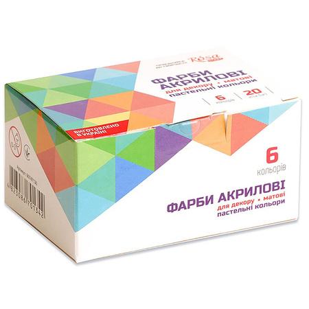 Набор акриловых красок для декора ROSA START матовый паст цвета 6 цветов 20 мл баночки в картоне 90747130