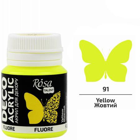 Краска акриловая ROSA TALENT 20мл (91) Желтая флуоресцентная 323060191