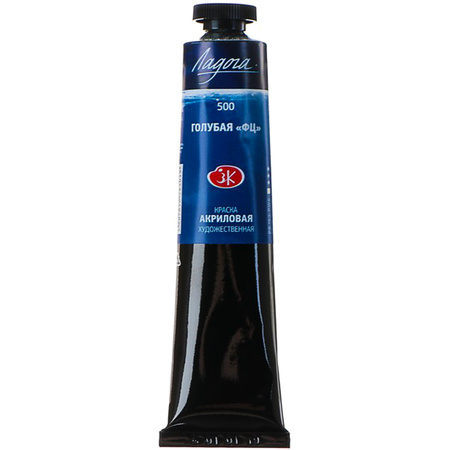 Краска акриловая ЛАДОГА 46 мл (500) голубая ФЦ 351376