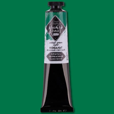Краска акриловая Мастер-класс 46 мл туба (706) кобальт зеленый светлый 351523