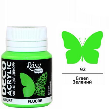 Краска акриловая ROSA TALENT 20мл (92) Зеленая флуоресцентная 323060192